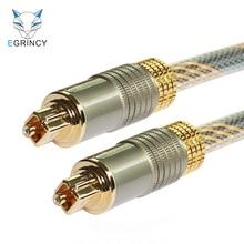 EGRINCY Toslink Digital Cable Optical Fiber Audio C