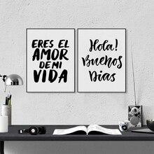 Spanish Canvas Painting Home Decor Eres el amor de mi vida Quote Wall Art Print For Spanish Home Bedroom Love Decoration