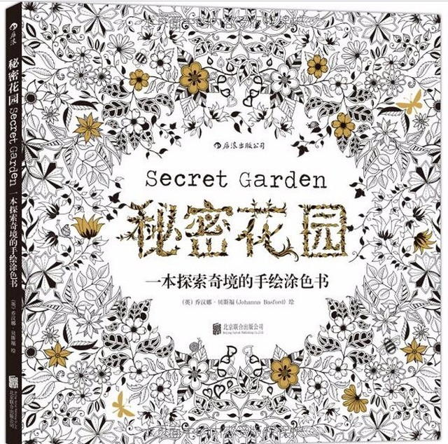Secret Gardenjardim Secreto Book Coloring Books For Adults Relieve Stress Kill
