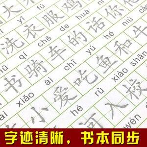 Image 3 - חדש 2 יח\סט ילדי ב גן ילדים בגיל רך סיני מחברת חפץ תסריט חריץ מילה טובה של סטודנטים כתיבת לוח
