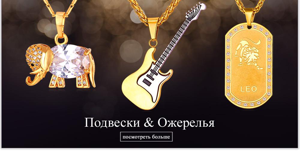 necklace&pendant
