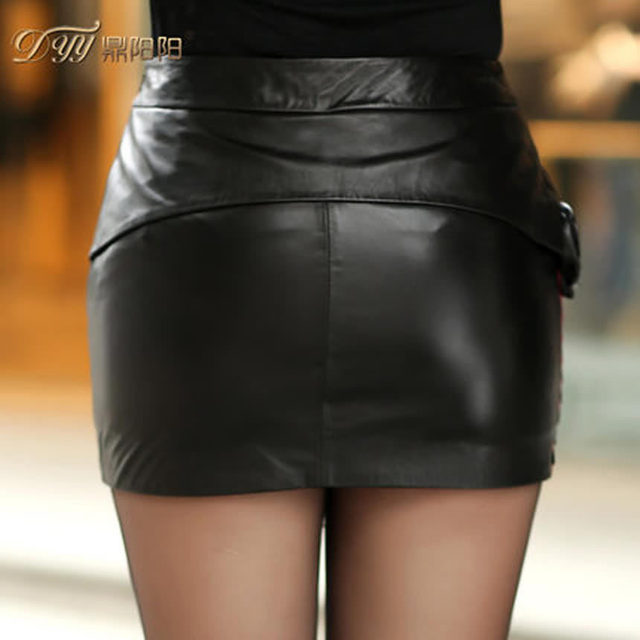 Womens Leather Mini Skirt - Dress Ala