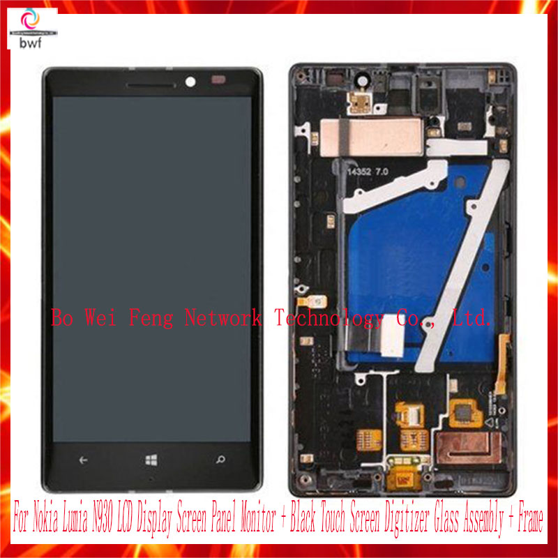 H-Q For Nokia Lumia N930 LCD Display Screen Panel Monitor+Black Touch Screen Digitizer Glass Assembly+Frame Bezel,Free Shipping