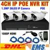 New Arriav 1U 36pcs IR LED 1 3MP HD IP Cameras 4ch 1080P 960P NVR POE