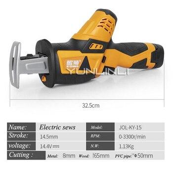 Kleine Säbelsäge | Säbelsäge Elektrische Kettensäge Hause Holzbearbeitung Multi-funktion Wiederaufladbare Kleine Handheld Lithium-Elektrische Säge JOL-KY-15