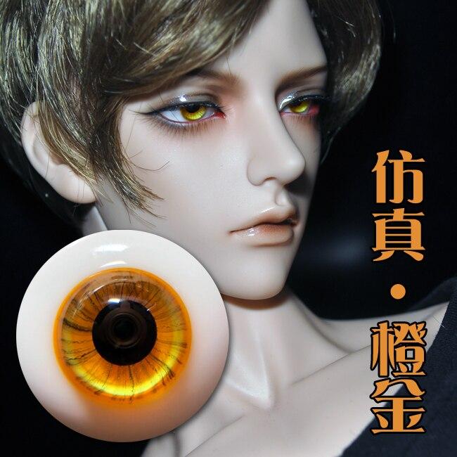 Resin Doll Eyes 14mm Gold BJD Eyes