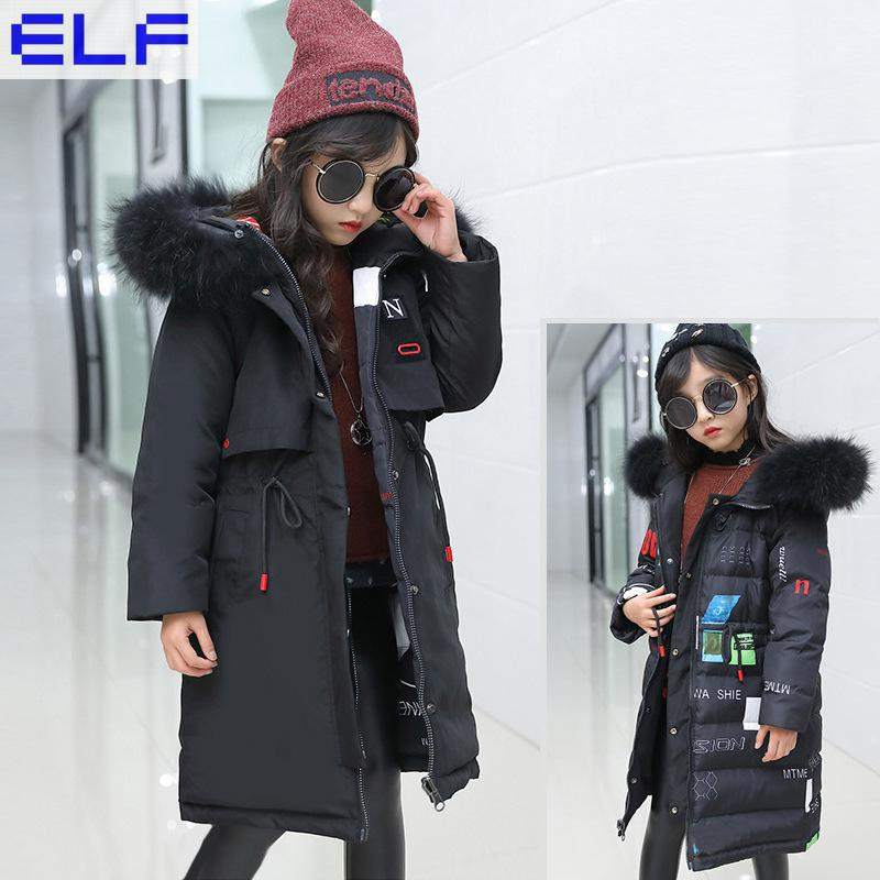 Winter Jacket for Girls Fur Hooded Russian Girls Winter Coat 2018 Children Jacket Down Parkas Outerwear Long Teen Clothes fashion long parka kids long parkas for girls fur hooded coat winter warm down jacket children outerwear infants thick overcoat