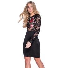 Женские летние модные, пикантные кружевной вышивкой роза с длинными рукавами плотное платье спинки Спагетти в полоску на бретельках ASOS PETITE