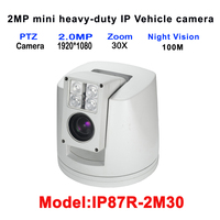 2MP DC 12 В IR 100 м Мини сверхмощный Мобильный автомобиль HD IP PTZ с 30x блок Камера