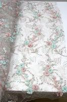 Rose African Swiss Lace Fabric Free Shipping Dry Lace Fabric Swiss Voile 2018 3d Tulle Lace Fabric With Beads 5Yard