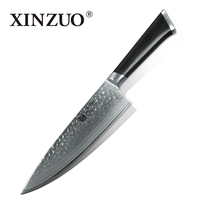 XINZUO 8 inch Gyuto Knife Japanese Damascus Steel Kitchen Knife NEW Vegetable Slicing Meat Knives Chef Cutter Ebony Wood Handle