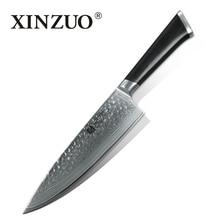 """XINZUO NUEVA 8 """"acero de Damasco cuchillo de cocina cuchillo cocinero 73 layer Japonés senior gyuto carne cuchillo mango de madera de ébano envío gratis"""