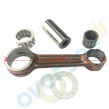 CONNECTING CON ROD KIT ASSY fit SUZUKI Outboard DT 40HP 35HP 12160-94400 12161-94400 92L00