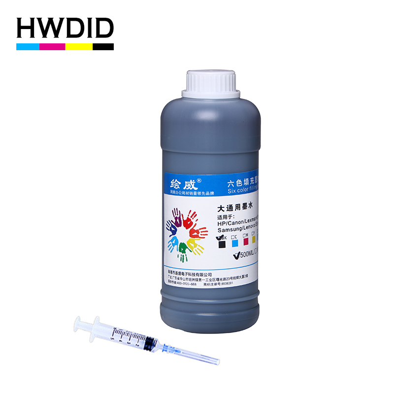 HWDID 500ml Black Universal Dye ink Refill kit for Ink cartridge CISS for HP for Canon for Epson for Brother Inkjet Printer [black ink] black refill ink for epson specialized for epson printer high quality dyebased ink