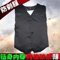 Desgaste interno estilo roupas facada facada stab vest body armor soft light invisibilidade preto colete
