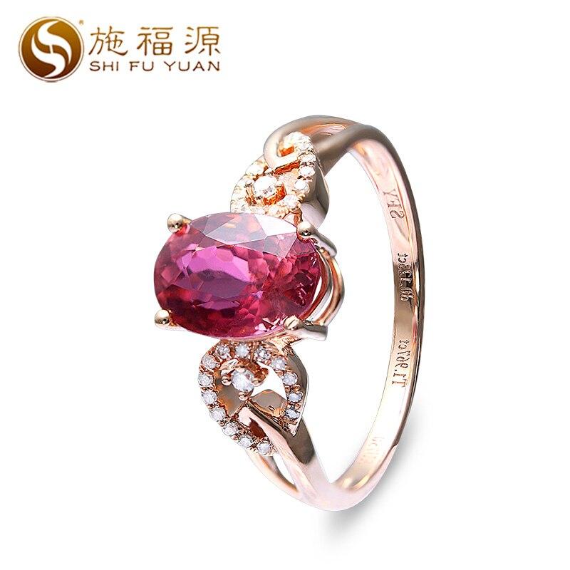 2018 new 18K gold tourmaline inlaid diamond ring