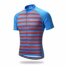 Coconut Ropamo Breathable Quick Dry Short Sleeve Cycling Jersey Sportswear Summer Men's Bike Clothing Ropa De Ciclismo Cycling