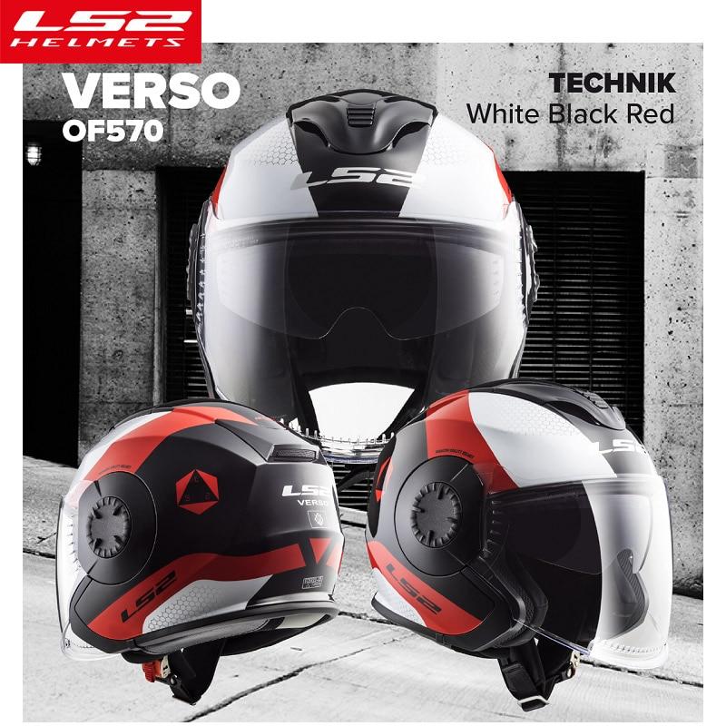 LS2 OF570 Harley retro Motorcycle helmet Open Face with inner peaks sun lens motorbike scooter moto helmet men vintage vesap ECE