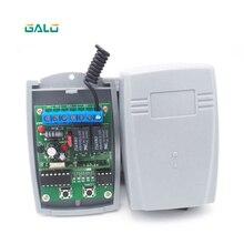 Универсальное устройство для открывания двигателя. Automation Remote Control Receiver. Комбинация