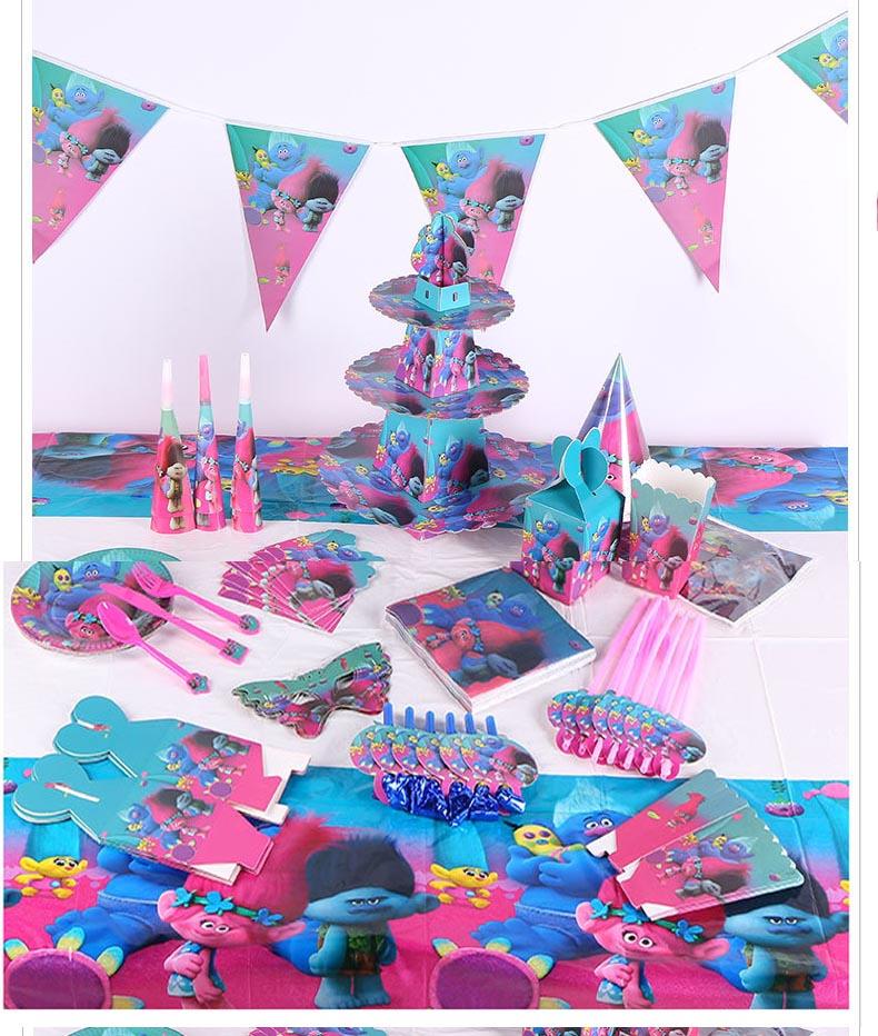12 Pcs Trolls Girls Theme Candy Box Kids Birthday Party Supplies Favors Gift