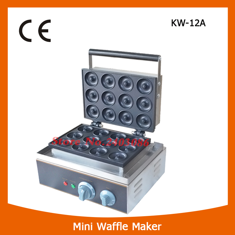 KW-12A Commercial Mini Donut Making Machine Electric Waffle Donut Maker for Sale donut making frying machine with electric motor free shipping to us canada europe