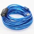 10 М 33ft USB 2.0 Удлинитель USB Мужчин и Женщин Двойной Защиты (Фольга + Оплетка) Активный Усилитель чипы Высокой Скорости Передачи