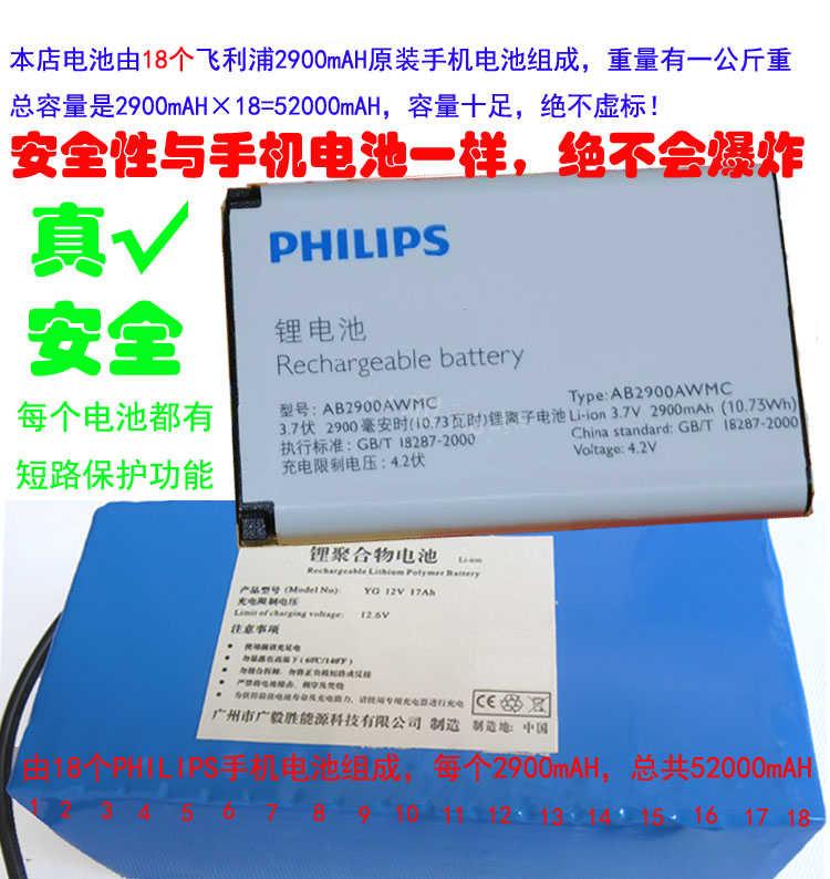 12ボルト24ボルト、18V19V、20ボルト、17ah 52000 mahリチウムポリマー充電式バッテリー6ah電圧レギュレータ、30プラグ用ノートパソコンの電源銀行