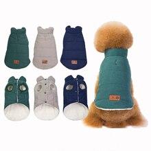 Одежда для маленьких собак; пальто для домашних животных; Одежда для собак из толстого хлопка; плюшевая осенне-зимняя теплая куртка для собак; Плюшевые собаки; одежда для домашних животных