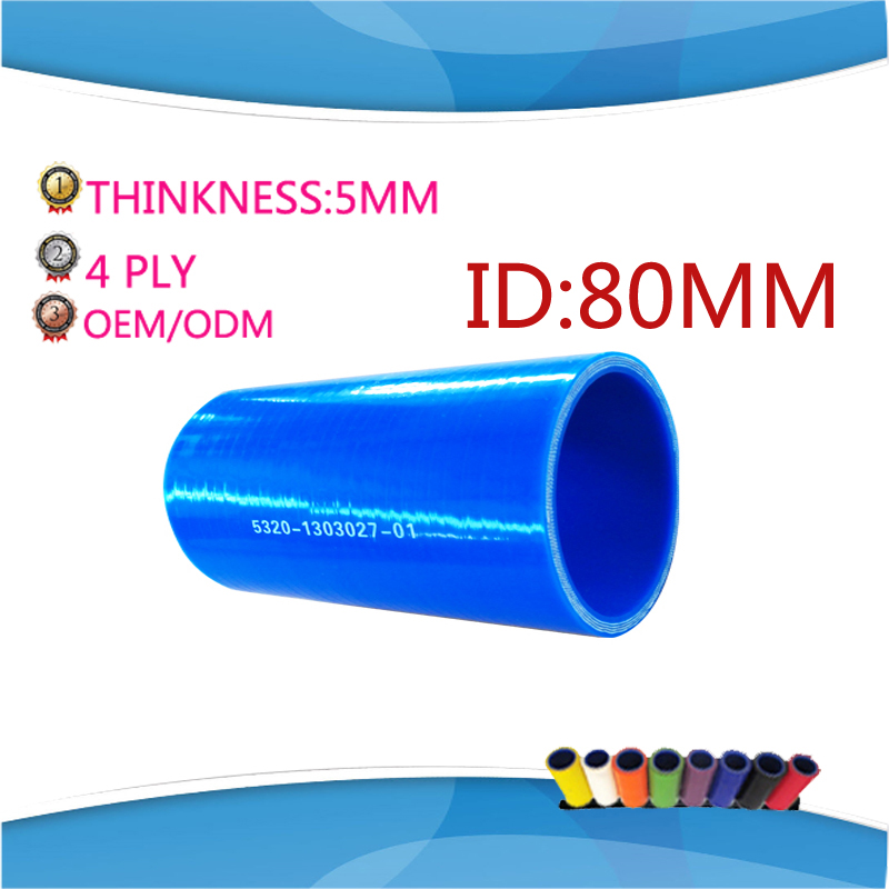 Straight Silicone Coupler Hose  TURBO//INTAKE PIPE ID80mm Length 76mm Black Blue