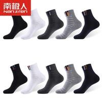 2017 Brand Free Size 10pcs Lot Men S Cotton Casual Wear Socks Male Boy Deodorize Crew
