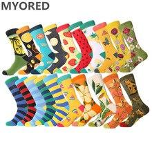 MYORED mens street cacaul crew socks stripes womens mens col