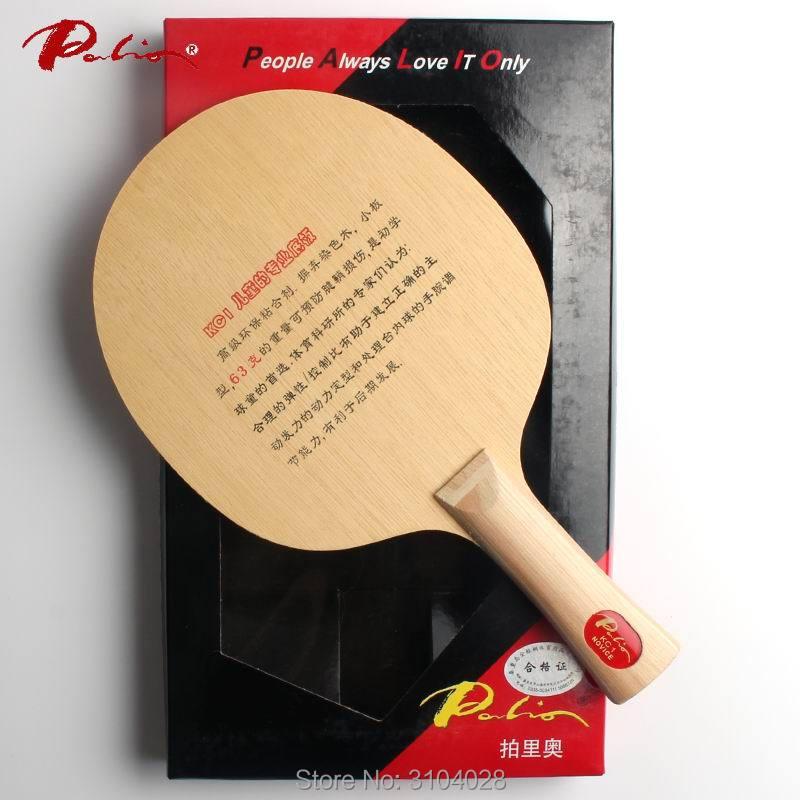 Palio officiellt KC-1 bordtennisblad rent trä för barn ny spelare lättaste blad träningsracket ping pong