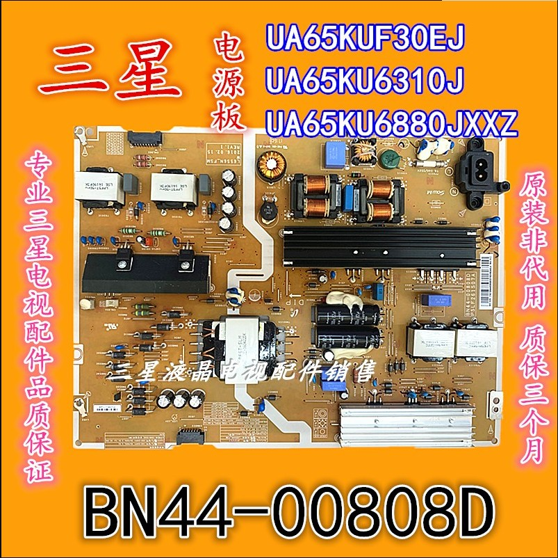 Original for Samsung UA65KUF30EJ UA65KU6880JXXZ UA65KU6310J power board BN44 00808D