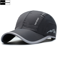 [NORTHWOOD] High Quality Outdoor Quick Drying Baseball Cap M
