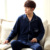 2016 Pijamas Dos Homens de Outono Inverno de Manga Comprida Desgaste Casa 100% Pijamas de algodão Xadrez Homens Salão Conjuntos de Pijama Plus Size 3XL Sleepwear