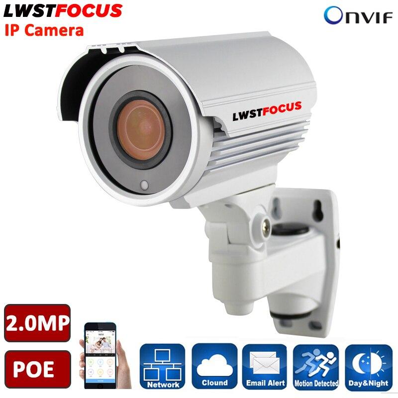все цены на 2MP IP Camera 1080P 2.8-12mm Zoom Full HD camera IP outdoor Night Vision Waterproof HI3516C Motion detection IR-CUT ONVIF 2.4 онлайн