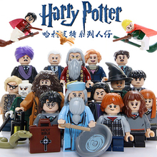 Hot sale Harry Potter movies Figures Building Blocks Hagrid Dumbledore Voldemort Legoing bricks Super Heroes toys for Kids Gift