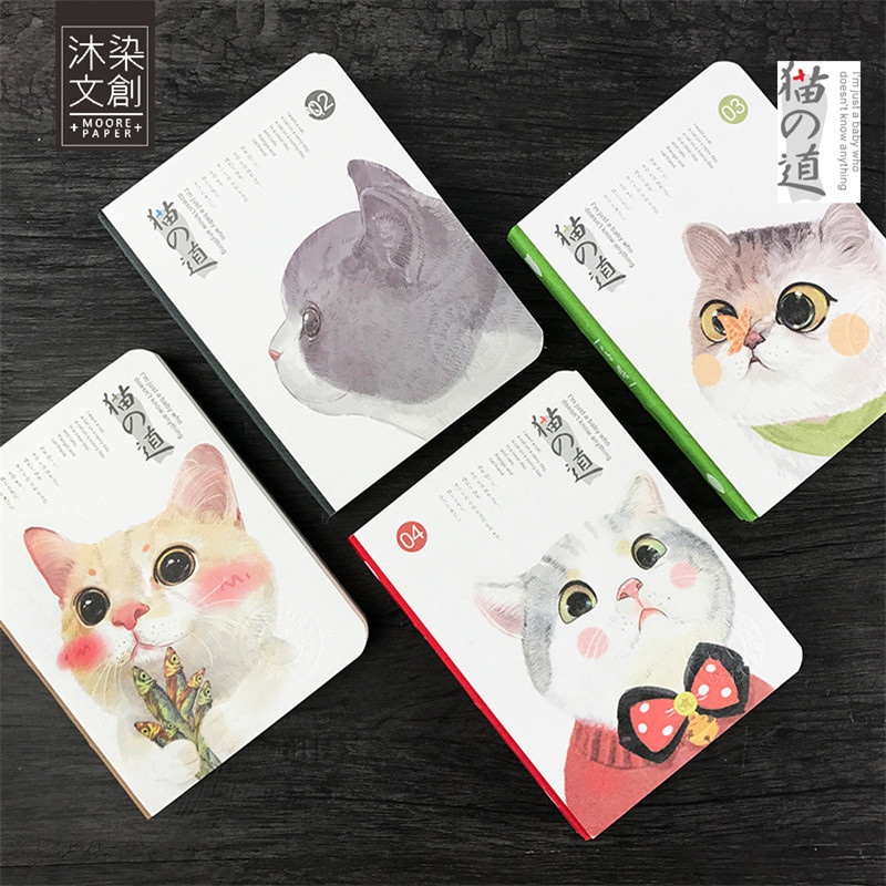 New Japanese cute cat pattern sketchbook notebook diary book bullet journal Grid notebook diary notebook student gift my beauty diary 10