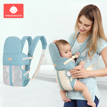 0-24 Months Front Facing Baby Carrier Sling Backpack Portable Breathable Baby Sling Wrap Kangaroo Infant Newborn Carrying Belt