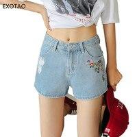 EXOTAO Floral Printed Ripped Denim Shorts Feminino Mùa Hè Dây Kéo Eo Cao Ngắn Phụ Nữ Light Blue Casual Hot Shorts đối với Femme