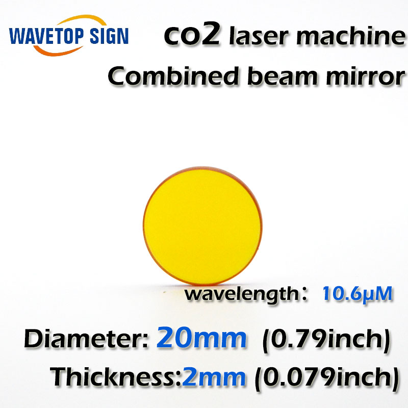 Combined beam mirror co2 laser machine  diamete 20mm thickness 2mm 45 Degree Reflect Mirror economic al case of 1064nm fiber laser machine parts for laser machine beam combiner mirror mount light path system