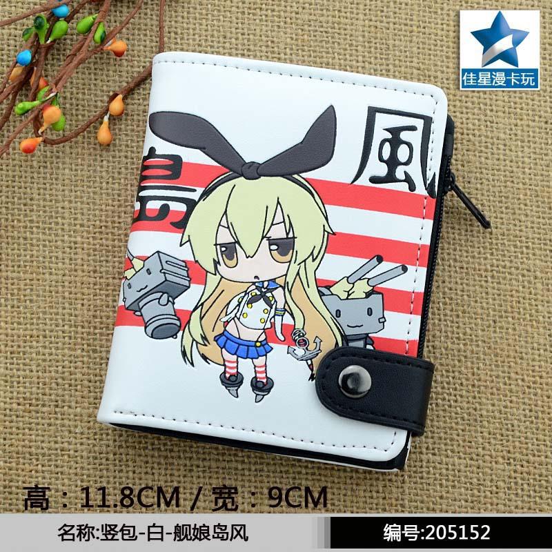 Anime Kantai Collection PU White Short Zero Wallet/Shimakaze Coin Purse with Interior Zipper Pocket shimakaze cosplay shoes kantai collection anime boots