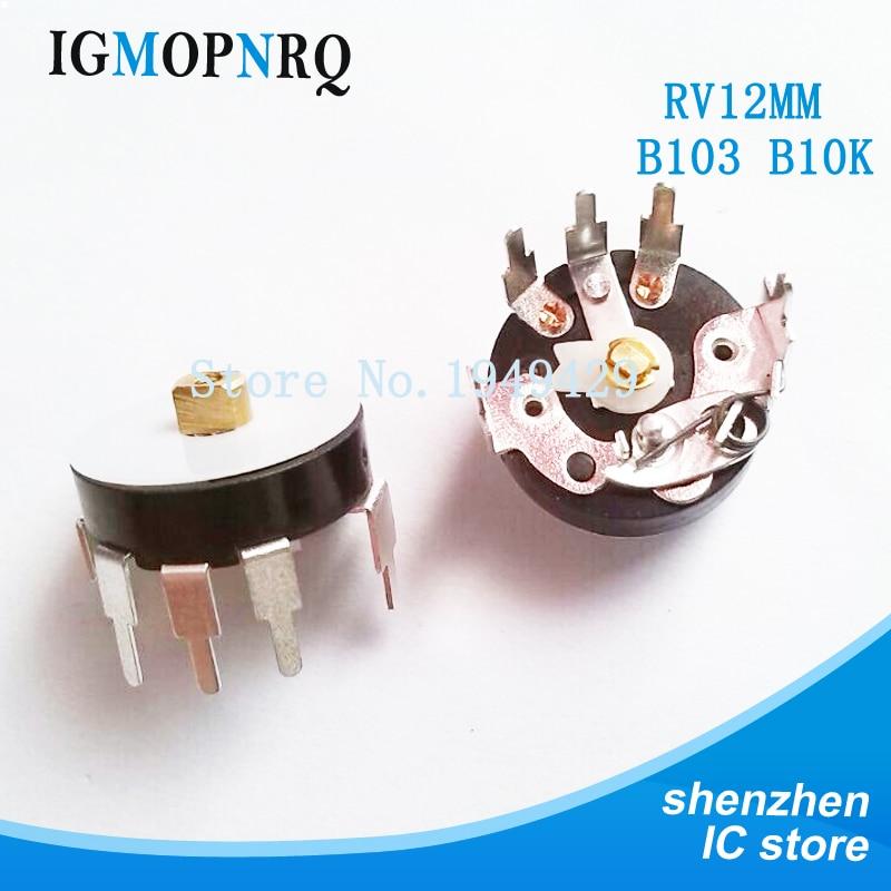 10 шт./лот потенциометр прямого угла RV12 мм B103 B10K усилитель мощности потенциометр громкости с переключателем