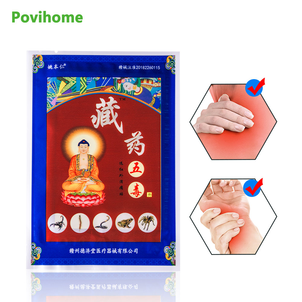 4Pcs Pain Killer Patch Rheumatoid Arthritis Pain Relief Knee Neck Back Orthopedic Chinese Herbal Medical Plaster C1576