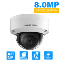 Hikvision DS 2CD2185FWD I 8MP Outdoor Dome ip Camera H.265 Updatable CCTV Camera Interface security kamera 2.8mm