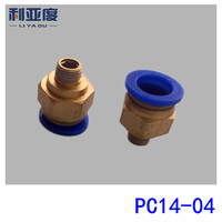 30PCS/LOT PC14 04 14mm to 1/2 fast joint / pneumatic connector / copper connector / thread