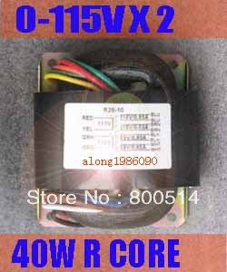 LITE  R26-60    40VA  115V/230V  R core  transformer  0-24VX2(0.8)