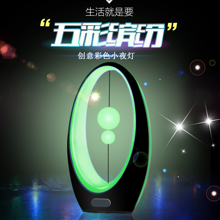 sailing small night light the lamp that shield an eye sleep bedroom romantic girlfriends for men and women and friends