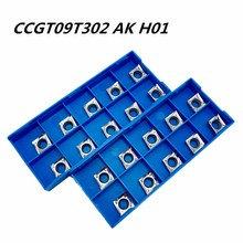10PCS aluminum alloy blade CCGT09T304/302/308 AK H01 stainless steel external lathe tool CNC machine cutting