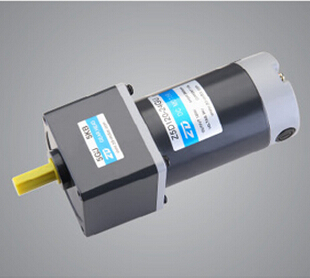120W mico dc motor 12V DC motors DC gear motors small DC gear motors Gear Ratio 40:1 output shaft size is 15mm diameter 90mm dhl ems 1pc extended output shaft gear vrsf 25c 100 w
